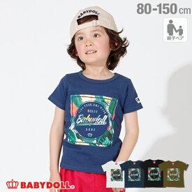 親子お揃い SURF リゾート Tシャツ 2239K ベビードール BABYDOLL 子供服ベビー キッズ 男の子 女の子 mail50