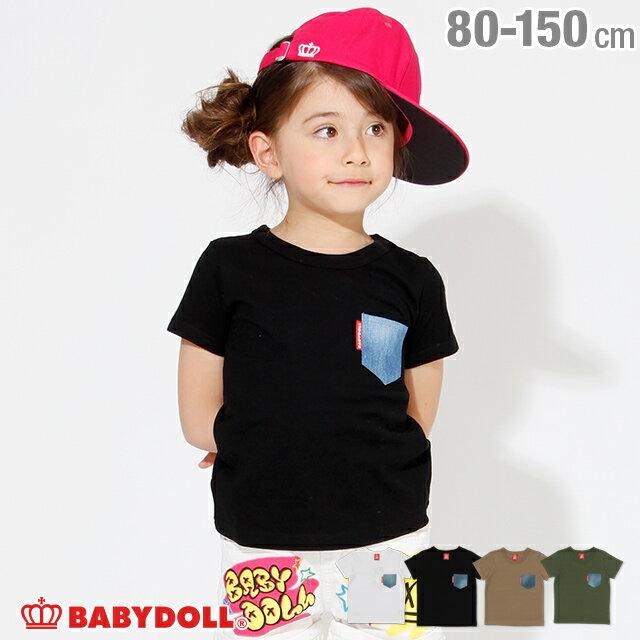 親子お揃い デニム ポケット Tシャツ 2241K ベビードール BABYDOLL 子供服 ベビー キッズ 男の子 女の子
