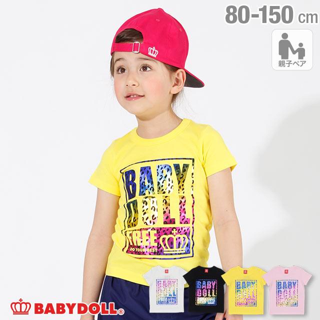 親子お揃い ヒョウ柄 グラデーション Tシャツ 2244K ベビードール BABYDOLL 子供服 ベビー キッズ 男の子 女の子