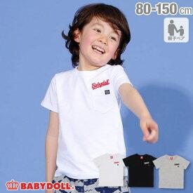 【50%OFF サマーSALE】親子お揃い ポケット付き ロゴ Tシャツ 2245K ベビードール BABYDOLL 子供服ベビー キッズ 男の子 女の子