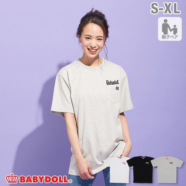 親子お揃い ポケット付き ロゴ Tシャツ 2245A ベビードール BABYDOLL 子供服大人 ユニセックス 男女兼用 レディース メンズ