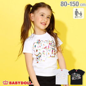 親子お揃い レインボー箔 Tシャツ 2249K (ボトム別売) ベビードール BABYDOLL 子供服 ベビー キッズ 男の子 女の子 mail50