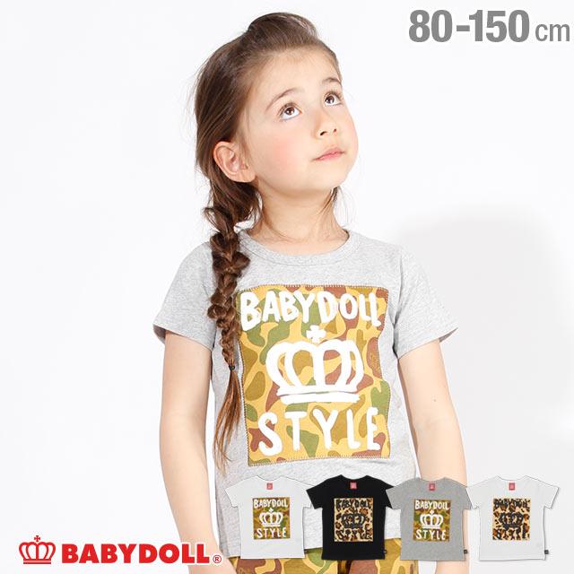 親子お揃い 総柄 貼付 Tシャツ 2253K(ボトム別売) ベビードール BABYDOLL 子供服ベビー キッズ 男の子 女の子