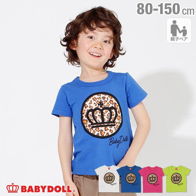 親子お揃い ヒョウ柄 メッセージ Tシャツ 2261K ベビードール BABYDOLL 子供服 ベビー キッズ 男の子 女の子