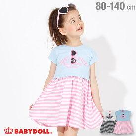 【6/21〜30%OFF サマーSALE】Tシャツ付き ワンピース 2265K ベビードール BABYDOLL 子供服 ベビー キッズ 女の子