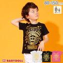 【50%OFF サマーSALE】親子お揃い 王冠メッセージ Tシャツ 2269K ベビードール BABYDOL 子供服 ベビー キッズ 男の子 女の子
