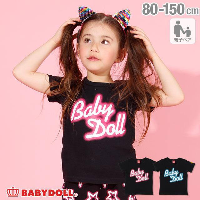 親子お揃い 王冠 ネオン Tシャツ 2272K (ボトム別売) ベビードール BABYDOLL 子供服 ベビー キッズ 男の子 女の子