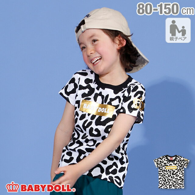 親子お揃い 箔 ロゴ ヒョウ柄 Tシャツ 2278K ベビードール BABYDOLL 子供服ベビー キッズ 男の子 女の子