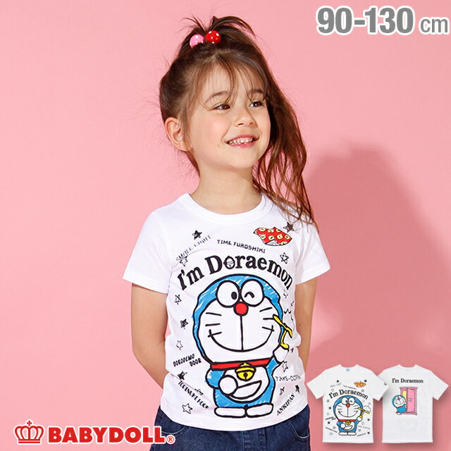 ドラえもん キャラクター Tシャツ 2285K ベビードール BABYDOLL 子供服 ベビー キッズ 男の子 女の子