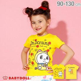 ドラえもん キャラクター Tシャツ 2289K ベビードール BABYDOLL 子供服 ベビー キッズ 男の子 女の子