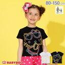 【50%OFF サマーSALE】親子お揃い サンリオ ラメ BIG キャラクター Tシャツ 2290K ベビードール BABYDOLL 子供服ベビー キッズ 男の子 女の子