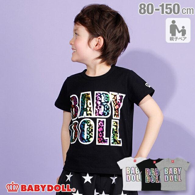 4/10NEW 親子お揃い レインボーヒョウ 箔 Tシャツ 2292K ベビードール BABYDOLL 子供服ベビー キッズ 男の子 女の子