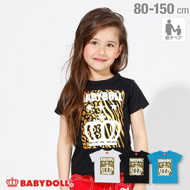 【50%OFF サマープレSALE】親子お揃い アニマル柄 Tシャツ 2296K ベビードール BABYDOLL 子供服ベビー キッズ 男の子 女の子