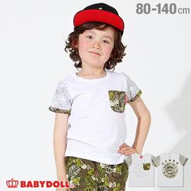 ポケット ハイビスカス柄 Tシャツ 2418K ベビードール BABYDOLL 子供服ベビー キッズ 男の子 女の子