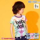 【50%OFF クリアランスサマーSALE】親子お揃い タイダイロゴ Tシャツ 2436K ベビードール BABYDOLL 子供服 ベビー キッズ 男の子 女の子
