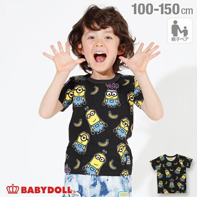 親子お揃い ミニオン キャラクター 総柄 Tシャツ 2446K ベビードール BABYDOLL 子供服ベビー キッズ 男の子 女の子
