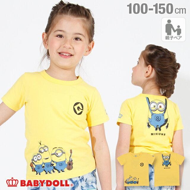 親子お揃い ミニオン ポケット キャラクター Tシャツ 2447K ベビードール BABYDOLL 子供服ベビー キッズ 男の子 女の子