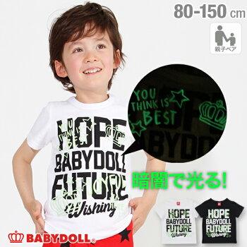 BABYDOLLTシャツ