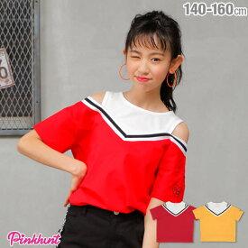 PINKHUNT ピンクハント 肩あき Tシャツ 2515K ベビードール BABYDOLL 子供服キッズ ジュニア 女の子 小学生 中学生 おしゃれ かわいい mail30