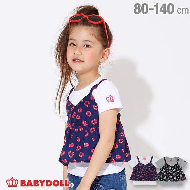 4/22NEW ビスチェ付き Tシャツ 2539K ベビードール BABYDOLL 子供服 ベビー キッズ 女の子