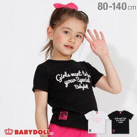 152434282d59c  2000円クーポン配布中  5 13NEW メッシュ 切替 ハート Tシャツ 2544K