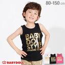 【30%OFF サマーSALE】箔 ロゴ タンクトップ 2556K ベビードール BABYDOLL 子供服 ベビー キッズ 男の子 女の子