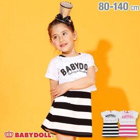 ショート丈 Tシャツ付き ワンピース 2558K ベビードール BABYDOLL 子供服 ベビー キッズ 女の子 mail30
