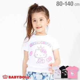 【50%OFF サマーSALE】サンリオ アニバーサリー Tシャツ 2570K ベビードール BABYDOLL 子供服 ベビー キッズ 女の子