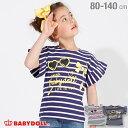 【50%OFF サマーSALE】ガーリー モチーフ Tシャツ 2586K ベビードール BABYDOLL 子供服 ベビー キッズ 男の子 女の子