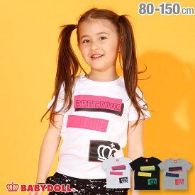 【60%OFF 9/17まで限定SALE】ロゴ 貼り付け STS 2590K ベビードール BABYDOLL 子供服 ベビー キッズ 男の子 女の子