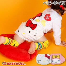 サンリオ キャラクター ベビー ボトム ブルマ 2780 ベビードール BABYDOLL 子供服 ベビー キッズ 雑貨 女の子