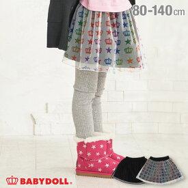 [LINEクーポンでさらに20%OFF対象]【50%OFF ウィンターSALE】チュール スカート 2882K ベビードール BABYDOLL 子供服 ベビー キッズ 女の子 おしゃれ かわいい
