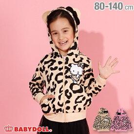 【30%OFF アウトレットSALE】サンリオ なりきり ヒョウ柄 ジップパーカー 2965K ベビードール BABYDOLL 子供服 ベビー キッズ 女の子