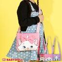 ディズニー ポシェット 2980 ベビードール BABYDOLL 子供服 雑貨 鞄 ベビー キッズ 女の子 コスチューム コスプレ DIS…