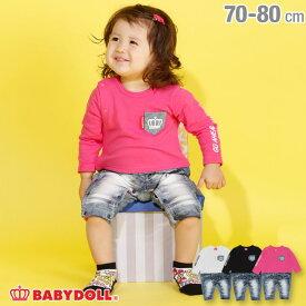 デニムポケット ロンパース 3036B ベビードール BABYDOLL 子供服 ベビー 男の子 女の子