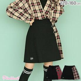 【30%OFF ウィンターSALE】PINKHUNT ピンクハント プリーツ 切替 ラップスカート 3063K ベビードール BABYDOLL 子供服 キッズ ジュニア 女の子 小学生 中学生 おしゃれ かわいい