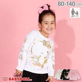 親子お揃い サンリオ 箔 キャラクター ロンT 3423K ベビードール BABYDOLL 子供服 ベビー キッズ 女の子