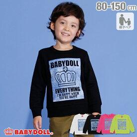 【期間限定 アウトレットSALE】親子お揃い デニム風 ロゴ トレーナー 3428K ベビードール BABYDOLL 子供服 ベビー キッズ 男の子 女の子