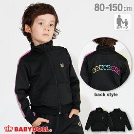 親子お揃い サイドライン ジャケット 3440K (ボトム別売) ベビードール BABYDOLL 子供服 ベビー キッズ 男の子 女の子