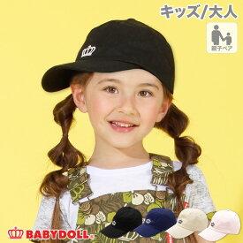ワンポイント キャップ 2072 ベビードール BABYDOLL 子供服ベビー キッズ 男の子 女の子 雑貨 帽子