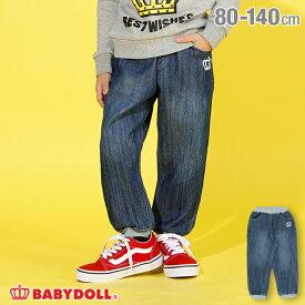 【SALE】シンプル デニム ロングパンツ 2682K ベビードール BABYDOLL 子供服 ベビー キッズ 男の子 女の子