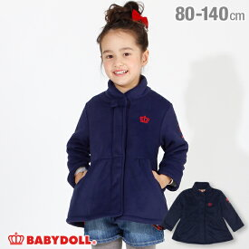 4/1一部再販 通販限定 アウター 2684K ベビードール BABYDOLL 子供服 ベビー キッズ 女の子