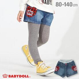 【SALE】チェック柄 ショートパンツ 2687K ベビードール BABYDOLL 子供服 ベビー キッズ 男の子 女の子
