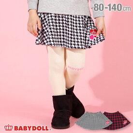 4/1一部再販 チェック スカート2688K ベビードール BABYDOLL 子供服 ベビー キッズ 男の子 女の子