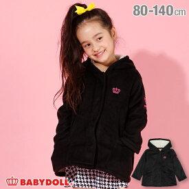 4/1一部再販 通販限定 アウター 2704K ベビードール BABYDOLL 子供服 ベビー キッズ 女の子