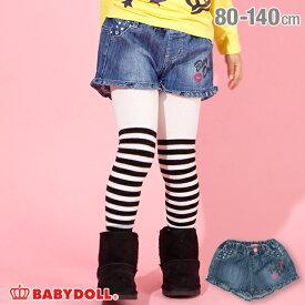 【SALE】裾フリル デニム ショートパンツ 2707K ベビードール BABYDOLL 子供服 ベビー キッズ 女の子