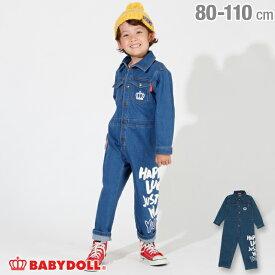 8/28NEW ラクガキ デニム つなぎ 3031K ベビードール BABYDOLL 子供服 ベビー キッズ 男の子 女の子