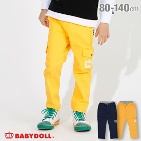 【50%OFF ウィンターSALE】サイドポケット ロングパンツ 3039K ベビードール BABYDOLL 子供服 ベビー キッズ 男の子 女の子