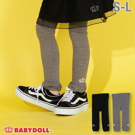 シンプル タイツ3147 ベビードール BABYDOLL 子供服 雑貨 ベビー キッズ 男の子 女の子 レディース