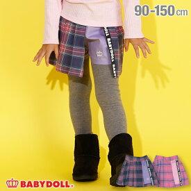 [LINEクーポンでさらに20%OFF対象]【30%OFF ウィンターSALE】プリーツ ラップ ショートパンツ 3154K ベビードール BABYDOLL 子供服 ベビー キッズ 男の子 女の子